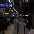 Photos: 京急線京急蒲田駅6番線 京急1225F快特成田空港行き側面よし進入