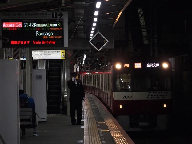 Photos: 京成本線高砂駅1番線 京急1033Fアクセス特急金沢文庫行き進入