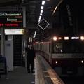 京成本線高砂駅1番線 京急1033Fアクセス特急金沢文庫行き進入