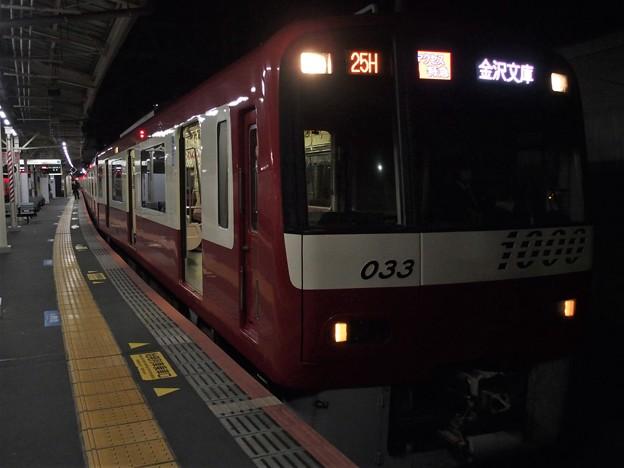 京成本線高砂駅1番線 京急1033Fアクセス特急金沢文庫行き