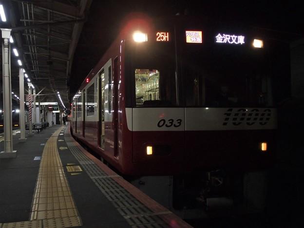 京成本線高砂駅1番線 京急1033Fアクセス特急金沢文庫行き(2)