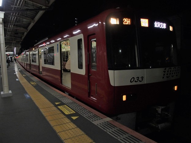 京成本線高砂駅1番線 京急1033Fアクセス特急金沢文庫行き(3)