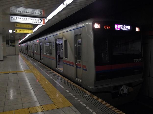 Photos: a04 3036f rapidkssakura