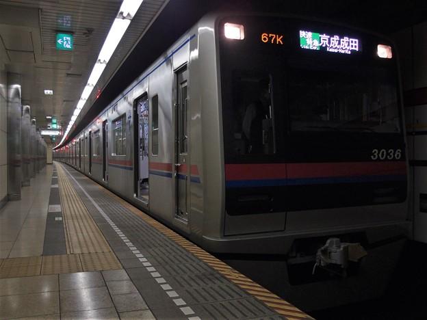 都営浅草線高輪台駅2番線 京成3036F快速特急京成成田行き