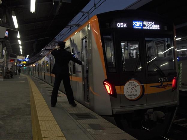 京急線平和島駅3番線 京成3151F(成田スカイアクセス線開業10周年HM)エアポート急行成田空港行き側面よし