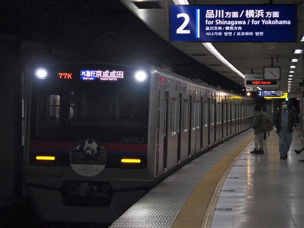 京急線大鳥居駅2番線 京成3033F(ありがとうシャンシャンHM)エアポート急行京成成田行き進入