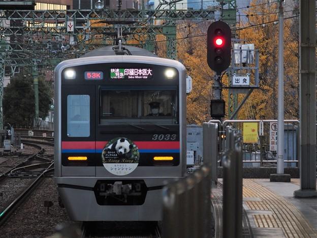 京急線京急品川駅2番線 京成3033F(ありがとうシャンシャンHM)快特印旛日本医大行き進入