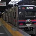 京急線京急品川駅2番線 京成3033F(ありがとうシャンシャンHM)快特印旛日本医大行き停止位置よし
