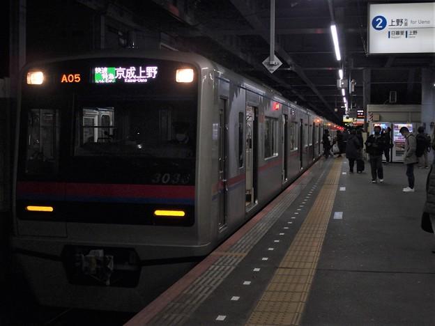 京成本線青砥駅2番線 京成3036F快速特急京成上野行き(2)