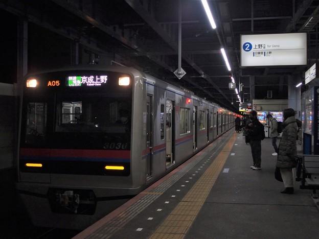 京成本線青砥駅2番線 京成3036F快速特急京成上野行き