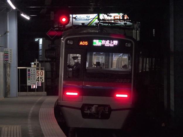 京成本線青砥駅2番線 京成3036F快速特急京成上野行き(4)