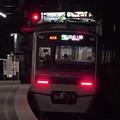 Photos: 京成本線青砥駅2番線 京成3036F快速特急京成上野行き(4)