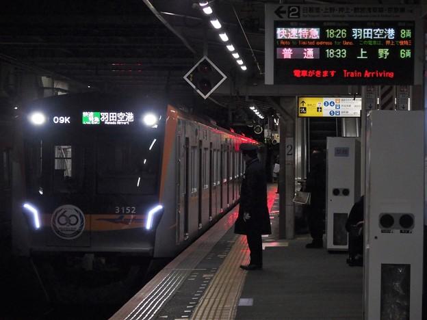 京成本線高砂駅2番線 京成3152F(相互直通60周年HM)快速特急羽田空港行き進入