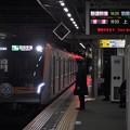 Photos: 京成本線高砂駅2番線 京成3152F(相互直通60周年HM)快速特急羽田空港行き進入