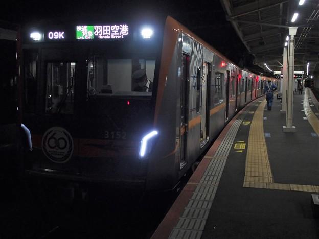 京成本線高砂駅2番線 京成3152F(相互直通60周年HM)快速特急羽田空港行き