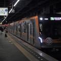 Photos: 京成押上線青砥駅1番線 京成3152F(相互直通60周年HM)快速特急羽田空港行き