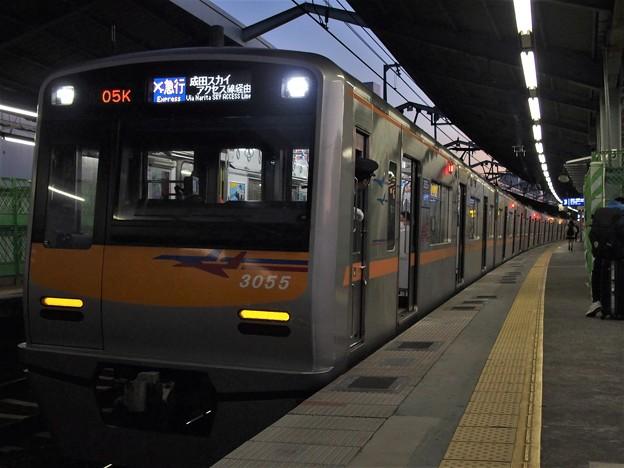 京急線平和島駅3番線 京成3055Fエアポート急行成田空港行き