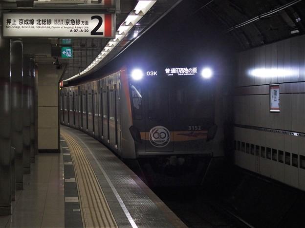 都営浅草線高輪台駅2番線 京成3152F(相互直通60周年HM)普通印西牧の原行き進入(2)