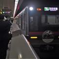 Photos: 京急線泉岳寺駅1番線 京成3033F(ありがとうシャンシャンHM)快特羽田空港行き乗務員交代