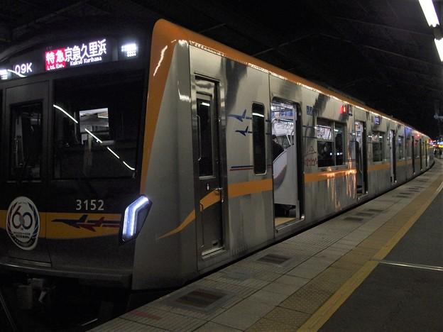 京急線平和島駅2番線 京成3152F(相互直通60周年HM)特急京急久里浜行き(3)