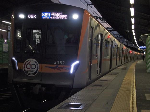 京急線平和島駅3番線 京成3152F(相互直通60周年HM)エアポート急行成田空港行き