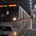 京成本線高砂駅3番線 都営5320F(浅草線開業60周年HM)快速成田空港行き