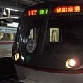 京成本線高砂駅3番線 都営5320F(浅草線開業60周年HM)快速成田空港行き(3)