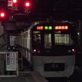 京成本線高砂駅3番線 都営5320F(浅草線開業60周年HM)快速成田空港行き後方よし