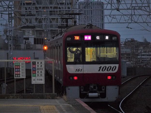 京成押上線青砥駅3番線 京急1161F快速佐倉行き後方よし