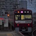 Photos: 京成押上線青砥駅3番線 京急1161F快速佐倉行き後方よし