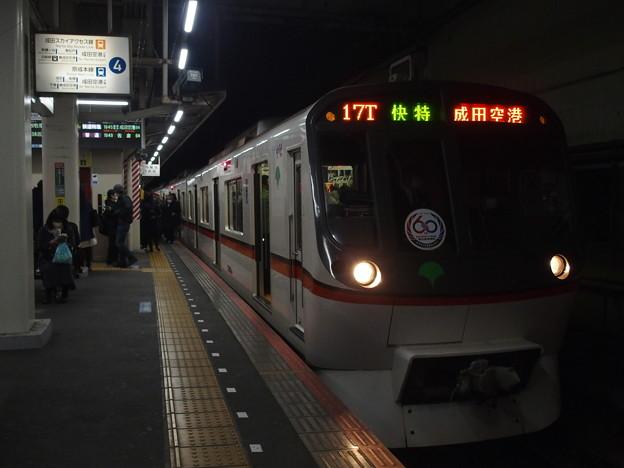 P1269877