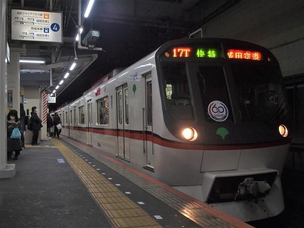 京成本線高砂駅4番線 都営5319F(相互直通60周年HM)快速特急成田空港行き