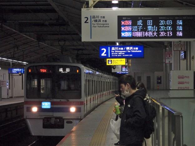 京急線糀谷駅2番線 京成3418Fエアポート急行成田行き進入