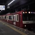 京成押上線青砥駅1番線 京急1025Fアクセス特急品川行き(3)
