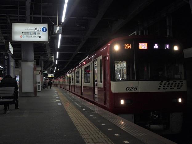 京成押上線青砥駅1番線 京急1025Fアクセス特急品川行き(2)