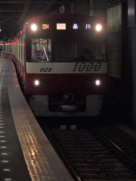 京成押上線青砥駅1番線 京急1025Fアクセス特急品川行き(5)