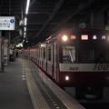 京成押上線青砥駅1番線 京急1025Fアクセス特急品川行き