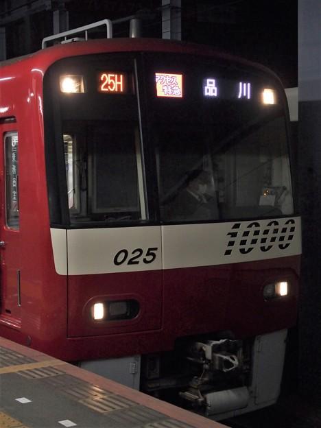 京成押上線青砥駅1番線 京急1025Fアクセス特急品川行き(4)