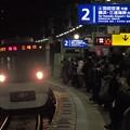 京急線平和島駅2番線 都営5316F特急三崎口行き進入