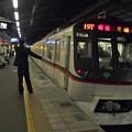 京急線平和島駅2番線 都営5316F特急三崎口行き側面よし