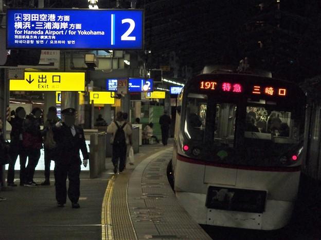 京急線平和島駅2番線 都営5316F特急三崎口行き前方確認