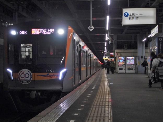 京成本線青砥駅2番線 京成3152F(相互直通60周年HM)アクセス特急京成上野行き