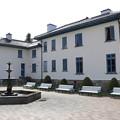 旧イギリス領事館