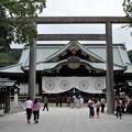 Photos: 靖国神社 (2)