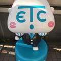 Photos: ETC2.0