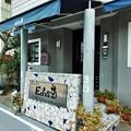 Photos: お散歩フォト03
