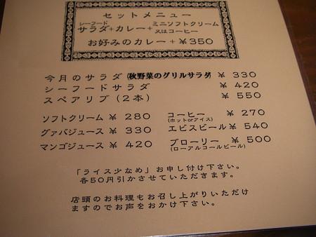 20081011_04