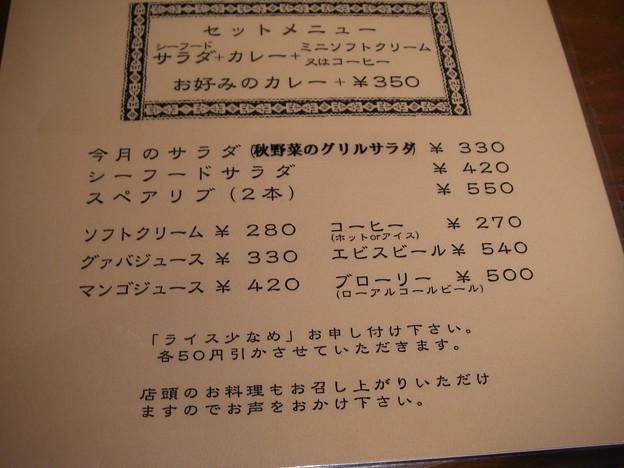 写真: 20081011_04