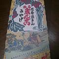 写真: 20081012_08
