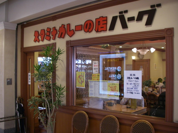 写真: 20081022_01